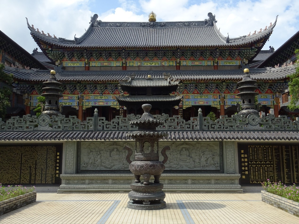 The Dapeng Dongshan Temple